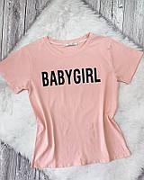 Женская футболка ,стильные футболки с надписью