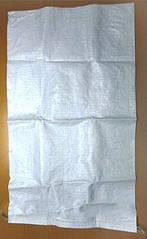 Мешок белый полипропиленовый 50кг 55см*85см Украина