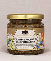 Коктейль очищающий 200мл.  Мёд с комплексом семян для очистки организма., фото 1