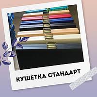"Кушетка ""Стандарт""(1500) нагрузка 200-250 кг"