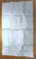 Мешок белый полипропиленовый 70кг 55см*105см Украина