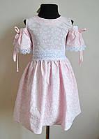 Детское нарядное платье сарафан для девочек 4-10 лет (7846), фото 1