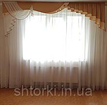 Жорсткий ламбрекен Стайл світло коричневий, 3м