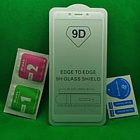 Xiaomi Redmi 6 Full Glue Защитное стекло Белый