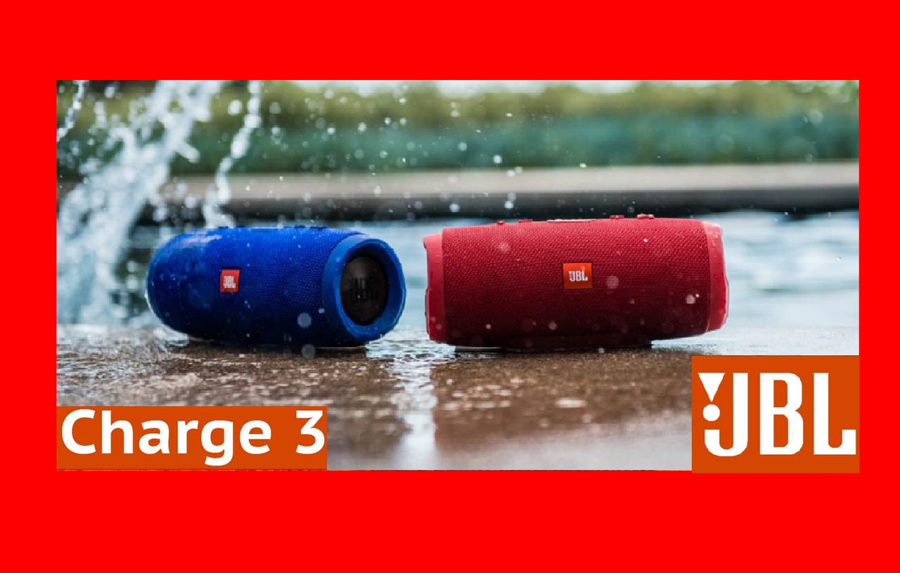 Колонка JBL Charge 3
