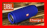 Колонка JBL Charge 3, фото 5
