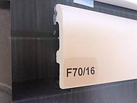 Плинтус из дюрополимера 7 см. Плинтэкс ART