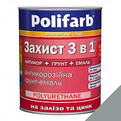 Эмаль антикорозийная Polifarb 3 в 1 Серый RAL 7042 0,9кг