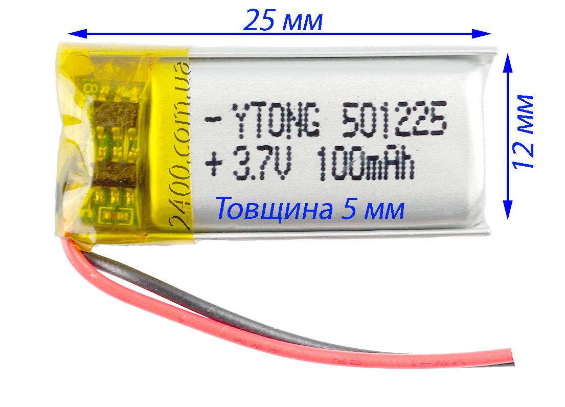 Аккумулятор (100 мАч) для игрушек, наушников, гарнитур, охранных систем 501225 3,7в (100mAh) универсальный