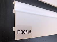Плинтус из дюрополимера под покраску 8 см  Плинтэкс ART, фото 1