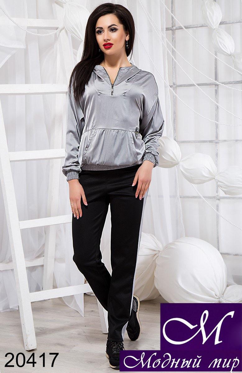 Женский стильный светло-серый спортивный костюм (р. S, M, L) арт. 20417