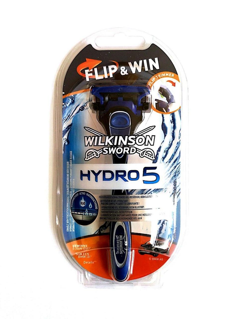 Мужской станок для бритья Wilkinson Sword Hydro 5 Flip&Win с подставкой 01101