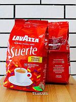 Кофе в зернах Lavazza Suerte, 1 кг (10/90)