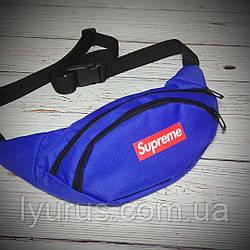 Поясна сумка, Бананка, барсетка супрім, Supreme. Синя