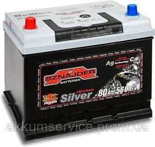 Аккумулятор автомобильный Sznajder Silver Japan 80AH R+ 560А (58070)