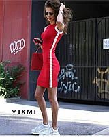 Женское летнее платье в спортивном стиле