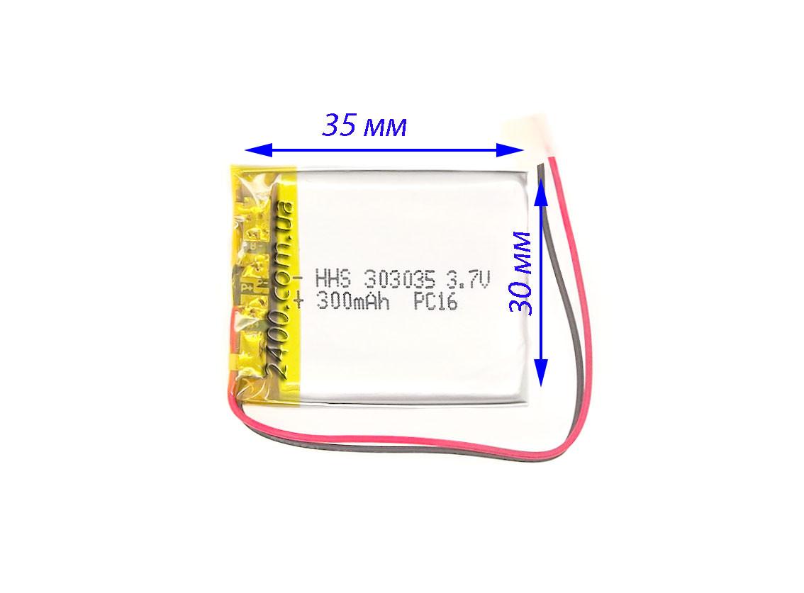 Аккумулятор 300 мАч блютуз наушников, гарнитур, на смарт часы, для охранных систем, игрушек 300mAh 303035