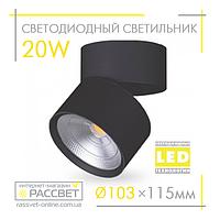 Світлодіодний LED світильник Feron AL541 20W 4000K 1700Lm акцентний чорний