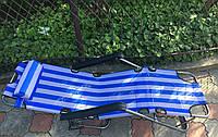 Складной шезлонг сетчатый, длина 160 см., фото 1