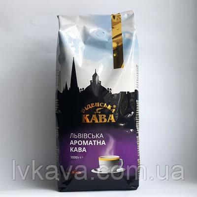 Львівська ароматна кава