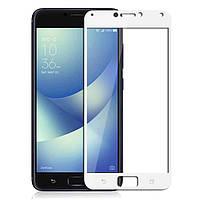 Защитное стекло Mocolo для Asus ZenFone 4 Max 5.5 ZC554KL Full Cover White (0.33 мм)