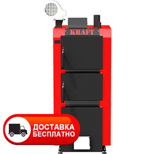 Твердотопливный котел длительного горения Kraft серия S 15 кВт с автоматикой
