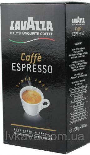 Lavazza Espresso молотый