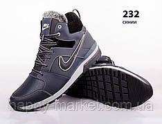 Кожаный ботинок Nike (реплика) (232 синий)