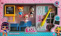 Игровой набор кукол LOL Школа с планшетом