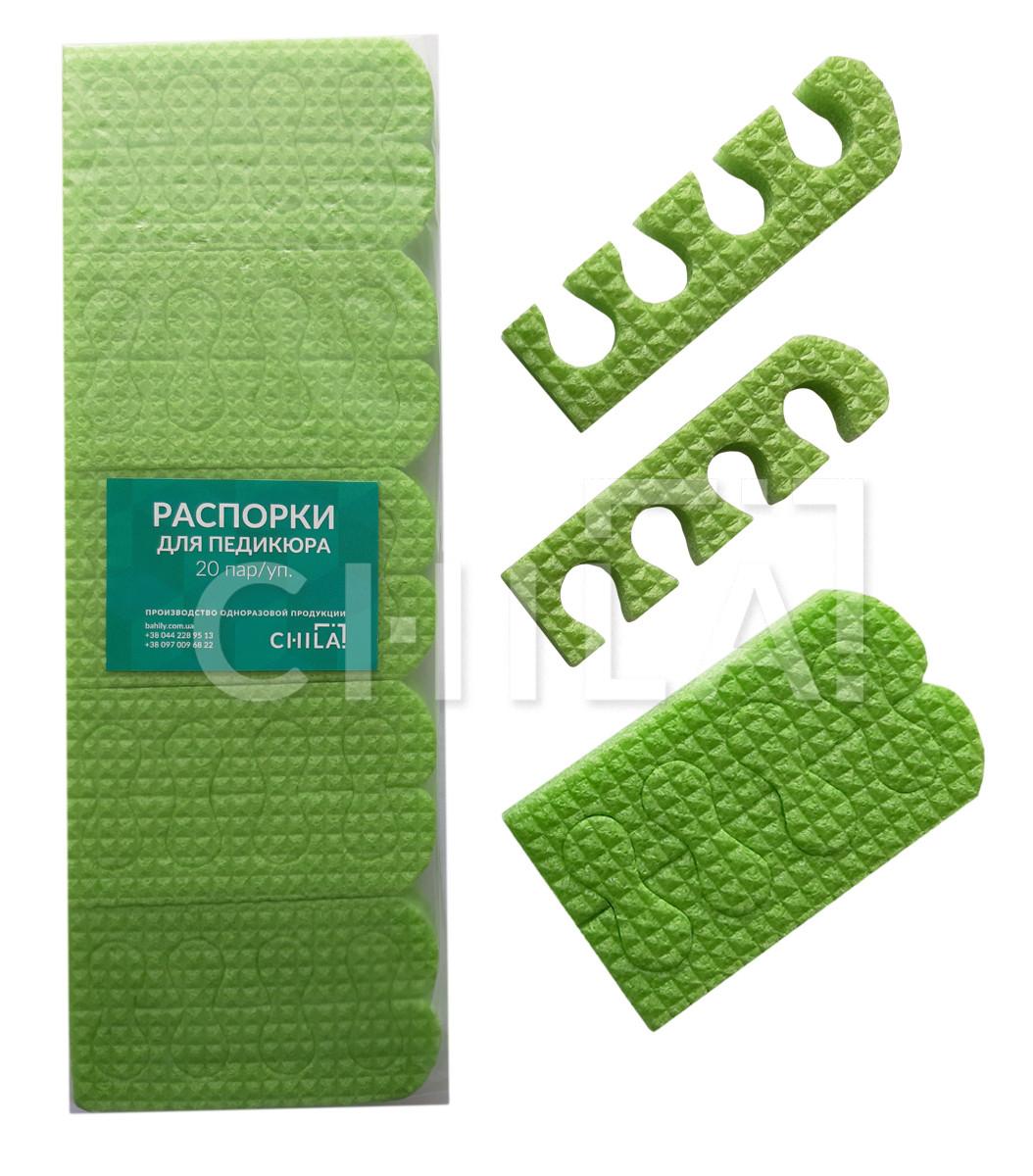 Распорки для педикюра (разделитель для пальцев) Зеленые