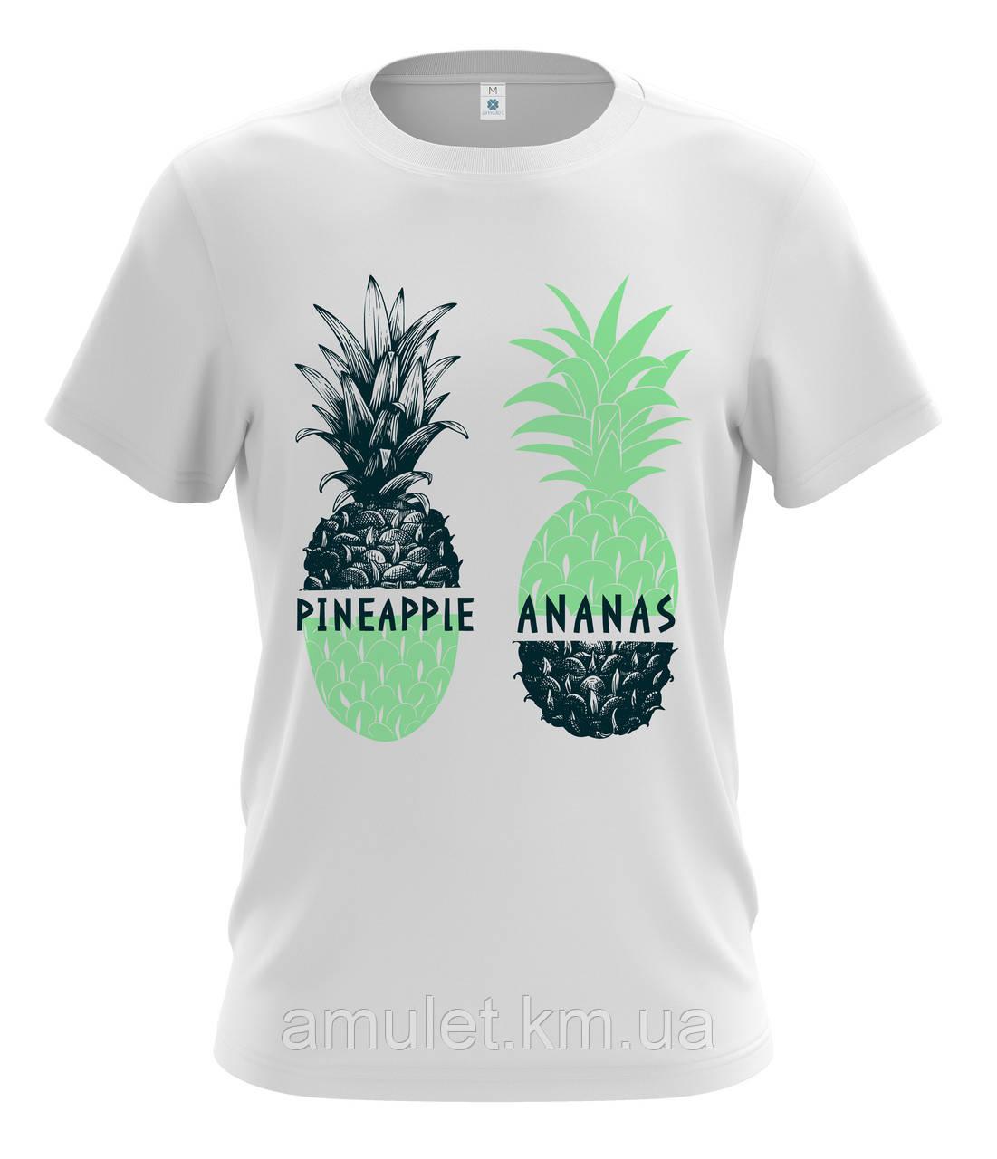 """Футболка мужская белая """"Pineapple"""""""