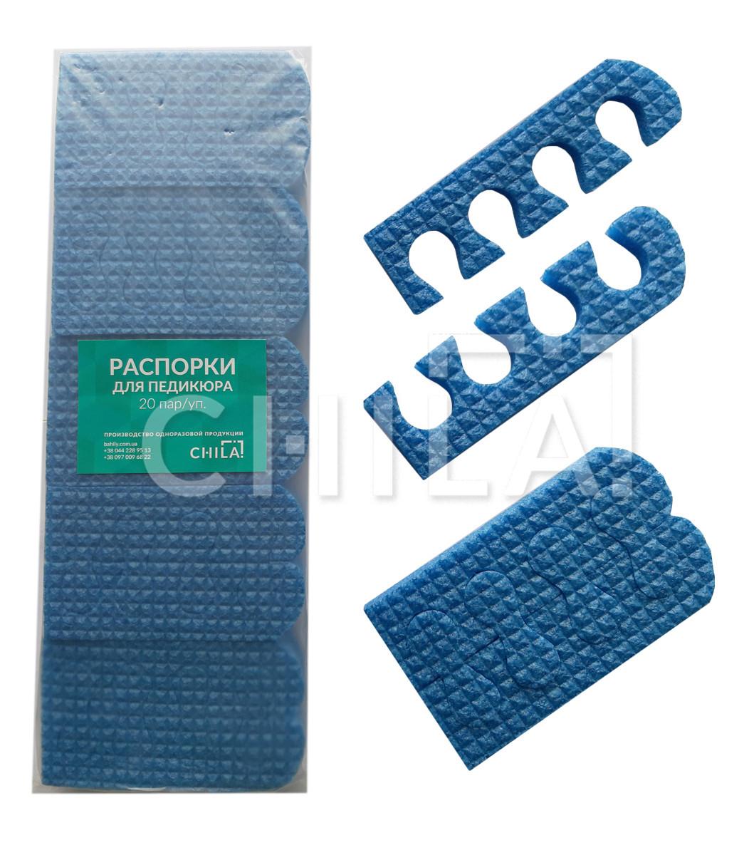 Распорки для педикюра (разделитель для пальцев) Синие
