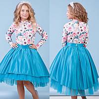 Голубой комплект блуза + юбка zironka