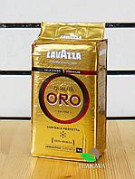 Кофе молотый Lavazza Oro, 250 г (100 % арабика)
