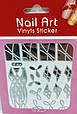 Трафарет (наклейки) для дизайна ногтей, серебро, фото 4