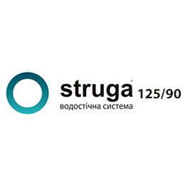 Система Struga 125/90