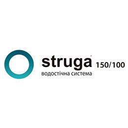 Система Struga 150/100