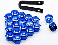 Защитные колпачки на колесные гайки 17 мм пластик синий металлик
