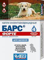 БАРС ФОРТЕ КАПЛИ ИНСЕКТОАКАРИЦИДНЫЕ ДЛЯ ЩЕНКОВ Лекарственное средство при арахно-энтомозах собак