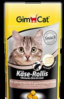 Сырные шарики Gimpet Kase-Rolli для кожи и шерсти кошек, 40 г/80 шт