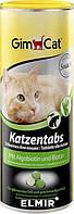 Витамины для кошек GimCat Gimborn (Джимкет Джимборн) Katzentabs Алгобиотин и биотин, 710 шт./425г