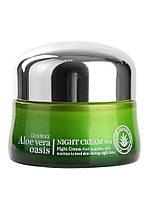 Крем ночной восстанавливающий с алоэ вера Deoproce Aloe Vera Oasis Night Cream