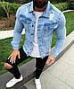 Мужская джинсовая куртка демисезонная светлая отличного качества