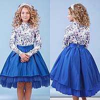 Комплект с цветочной блузой и пышной юбкой zironka