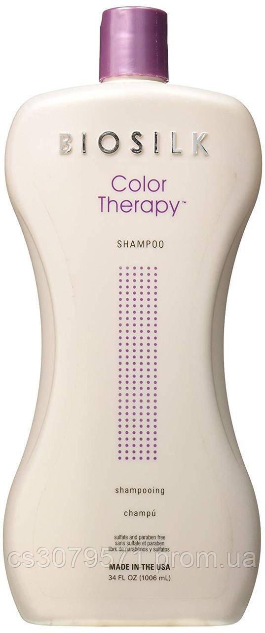 Кондиционер для окрашенных Волос - BioSilk Color Therapy Conditioner BioSilk 1006 мл