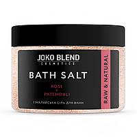 Гималайская соль для ванн Роза-Пачули, 400 гр