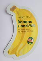 Пробник Крем - молочко для рук Tony Moly Banana hand milk