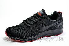 Кроссовки в стиле Nike Shield Pegasus 35 Black, мужские, фото 2