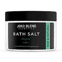 Соль мертвого моря для ванн Апельсин-Мята, 300 гр