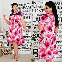 Красивое  Платье с карманами, свободного кроя 46-48,50-52 ,54-56   Цвет- на фото